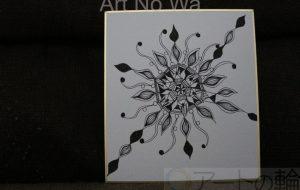夏みかん_ひまわり時計 - 可能性アートプロジェクト 2020