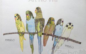 TATSUO_なかよしセキセイインコ - 可能性アートプロジェクト 2020