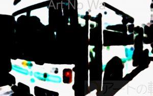 流浪流転の旅人_なかさん★_なんちゃって水彩画_Remake_Edition_02 - 可能性アートプロジェクト 2020