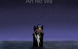 さんく_Cosmos sea - 可能性アートプロジェクト 2020