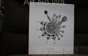 夏みかん_二面性 - 可能性アートプロジェクト 2020