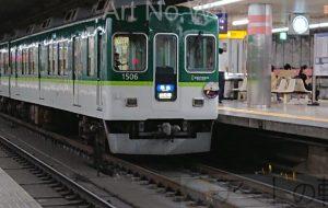 流浪流転の旅人_なかさん★_京阪電気鉄道_1000系電車 - 可能性アートプロジェクト 2020