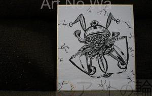 夏みかん_ウサギロボット - 可能性アートプロジェクト 2020