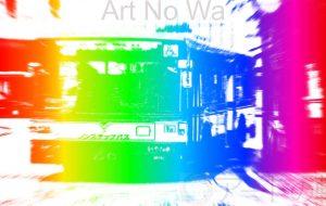 流浪流転の旅人_なかさん★_アンビエントサイバースクリーン風_詰め合わせ - 可能性アートプロジェクト 2020