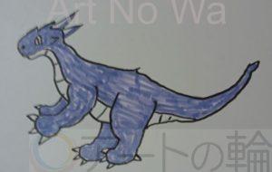 大きい手ドラゴン - 池田 旬