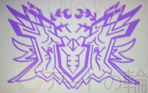 紫系紋章 - 池田 旬