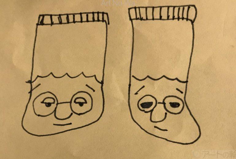 黄色い靴下夫婦?
