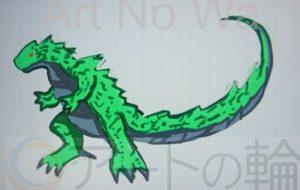 緑怪獣 - 池田 旬