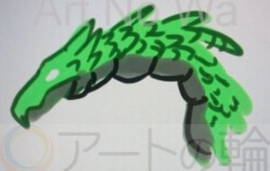 グリグリーン - 池田 旬