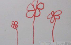 赤い花 - マサミ