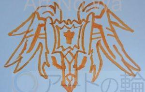 オレンジ手描き -
