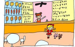 遊園地でお昼ごはん - yuuri