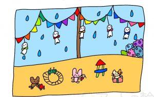 雨の日の幼稚園 - yuuri