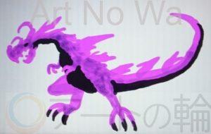 紫恐竜 - 池田 旬