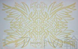 金紋章 - 池田 旬