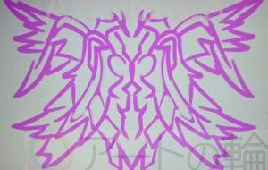 紫鳳凰エンブレム - 池田 旬