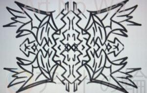 大ドラゴン紋章 - 池田 旬