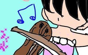 バイオリンを、引く、プリンセス - トゥー・A・ルルカ