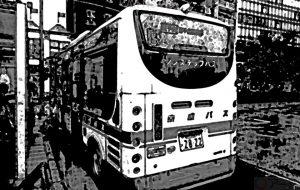 なんちゃって水墨画 Evolution Edition 040 - 中河原昭仁