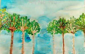 木と空 - おひさま