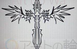 聖なる剣紋章 - 池田 旬