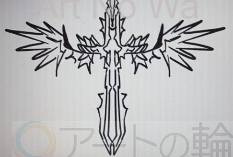 聖なる剣紋章
