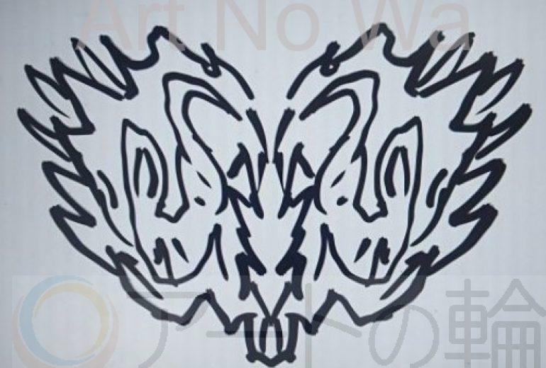 アヒル紋章