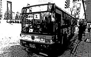 なんちゃって水墨画 Evolution Edition 073 - 中河原昭仁