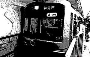 なんちゃって水墨画 Evolution Edition 075 -