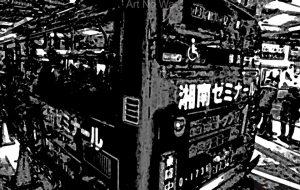 なんちゃって水墨画 Evolution Edition 076 -