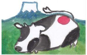 富士山と牛 - toki