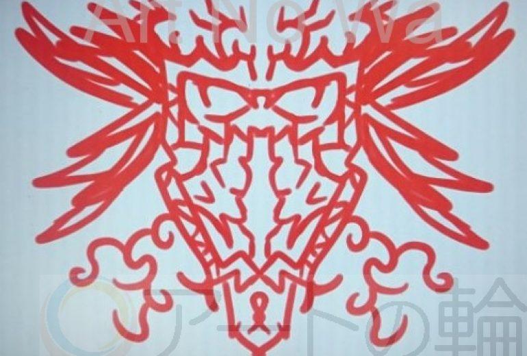 ホウオー紋章