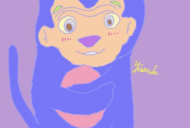 青いゴリラ、青い猿