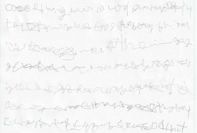テレパシーとの交信 指輪物語の感想