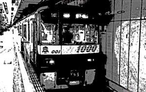 なんちゃって水墨画 Evolution Edition 081 - 中河原昭仁