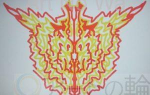 赤黄色紋章 - 池田 旬