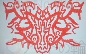 甲殻類紋章 - 池田 旬