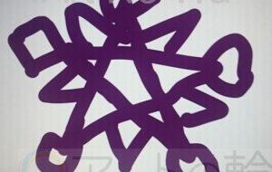 紫魔法陣紋章 - 池田 旬