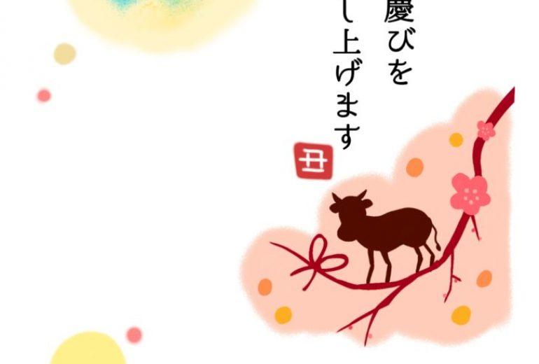 牛さん(3)