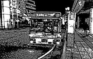 なんちゃって水墨画 Evolution Edition 093 - 中河原昭仁