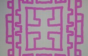 壁紋章 - 池田 旬
