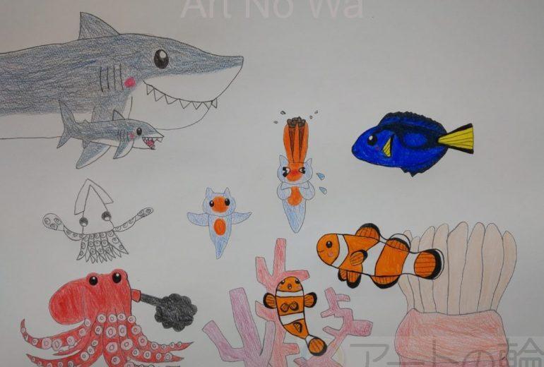 海の中の生き物