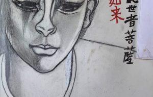 慈母観世音菩薩 - 大野貴士