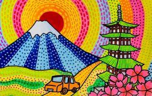日本の風景 - kou kisaragi