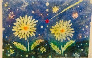 星とタンポポ - 置山あさ子
