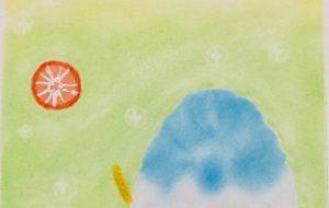 かき氷-ブルーハワイ - 置山あさ子