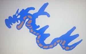 青蛇 - 池田 旬