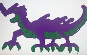 紫トカゲロン - 池田 旬