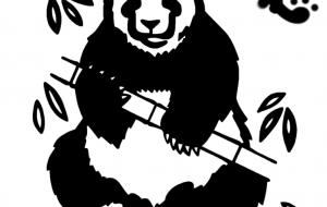 ジャイアントパンダ - シマハイエナ