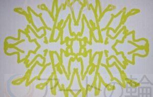 左黄色紋章 - 池田 旬